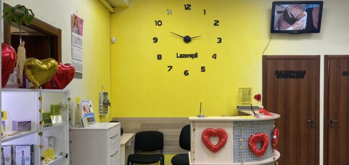 Скидка 60% на SMAS-лифтинг лица в центре современной косметологии «Lazer Еpil»