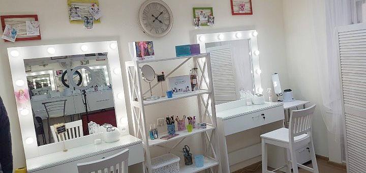 Скидка 80% на курс обучения профессиональному макияжу «Визажист» в студии «A.Beautylab»
