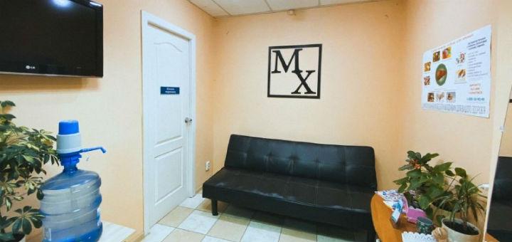 Консультация отоларинголога, обследование, чистка миндалин в центре «Мед Хилс»