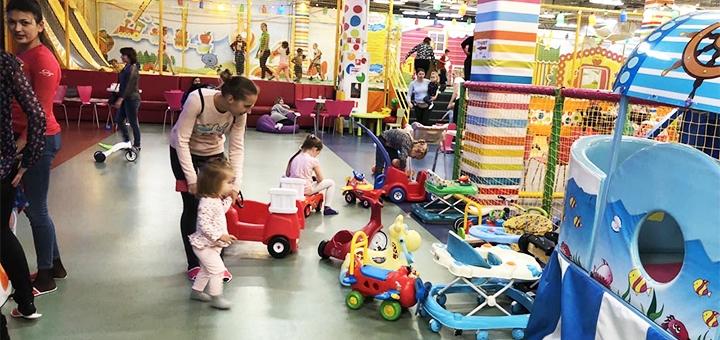 Целый день развлечений для ребенка в детском парке «Fly Park» в ТРЦ «Dream Town»