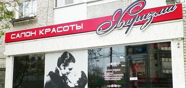 Скидка до 76% на RF-лифтинг лица, шеи и декольте от Татьяны Скриповой