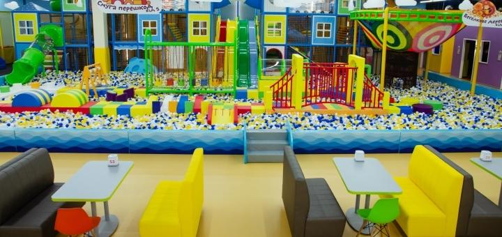 Входной билет для ребенка в любой день в «Papashon Kids» в ТРЦ «Retroville»
