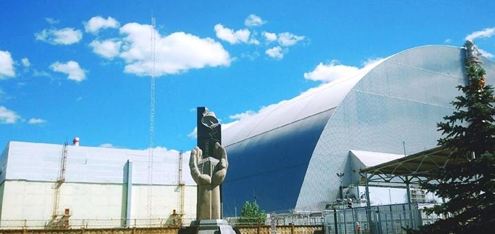 Однодневный групповой тур в Чернобыльскую зону отчуждения от туроператора «Сhernobyl Tour»